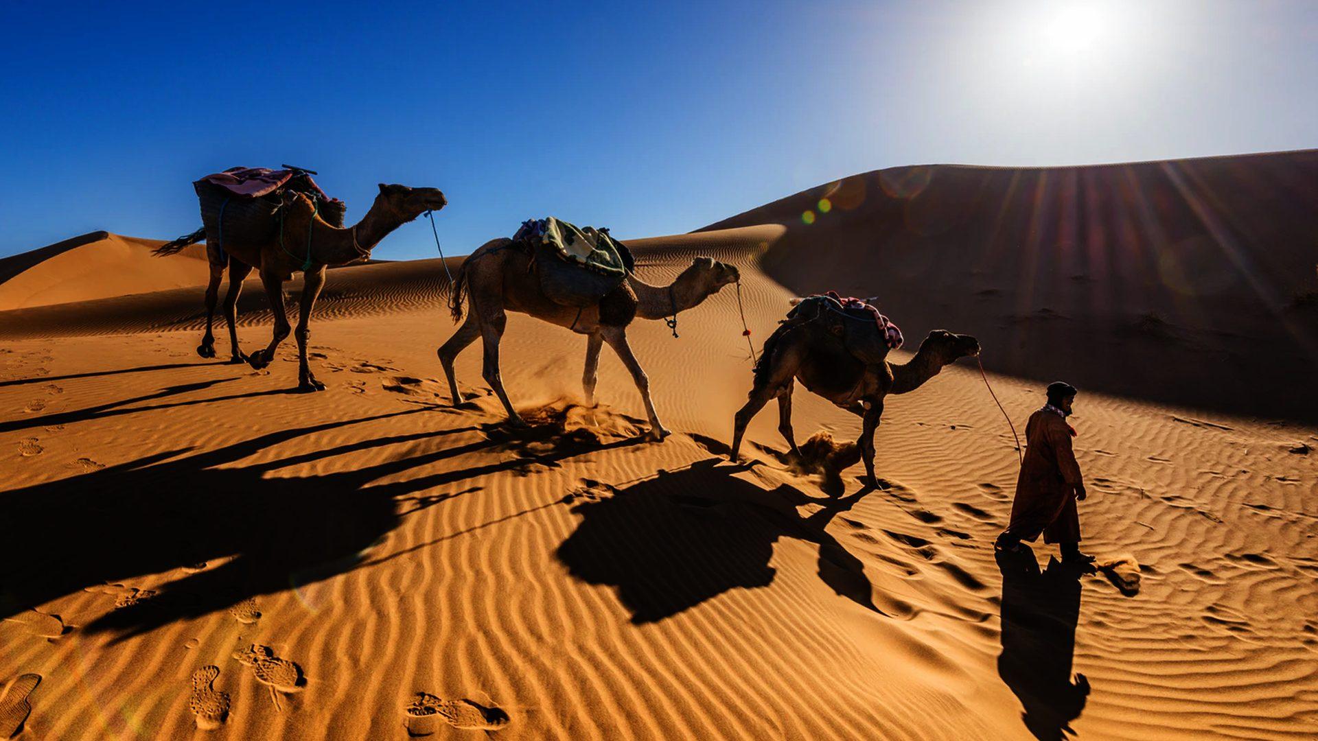 Τι να φορέσω στο Μαρόκο 1