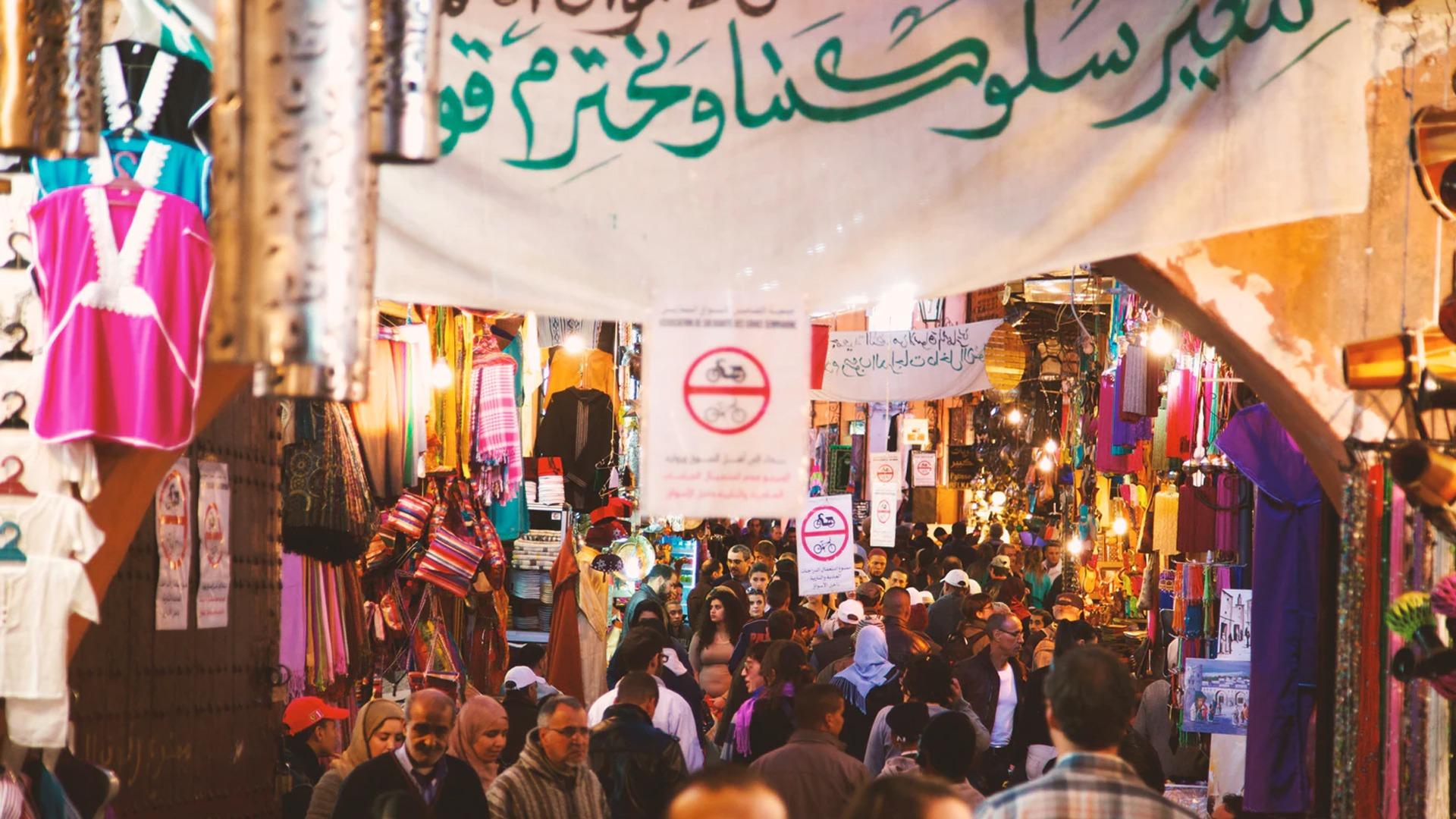 Μαρόκο - Όλα όσα πρέπει να ξέρεις 1